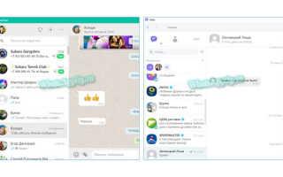 Что выбрать WhatsApp или Viber — сравнение мессенджеров