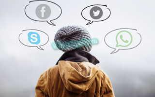 История появления мессенджера WhatsApp, интересные факты