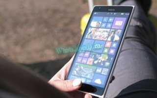 Как скачать и установить WhatsApp на телефон Nokia, два способа