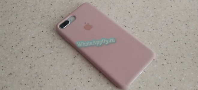 Установка WhatsApp на iPhone на русском языке