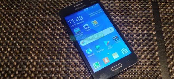 Скачать WhatsApp на телефон Samsung быстро и правильно