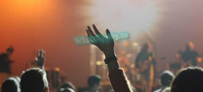 Как отправить приглашение в группу в WhatsApp