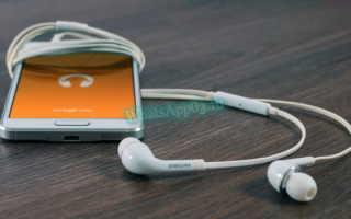Рабочий способ, как скачать аудиофайл с Ватсапа или голосовое СМС