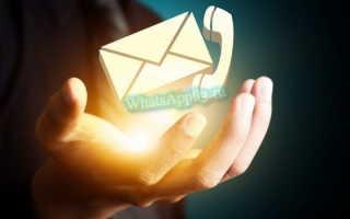 Как писать сообщения и звонить через WhatsApp — инструкция
