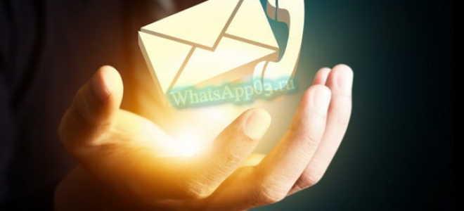 Как писать сообщения и звонить через WhatsApp