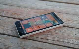 Как скачать Ватсап для телефона Виндовс Фон бесплатно — инструкция