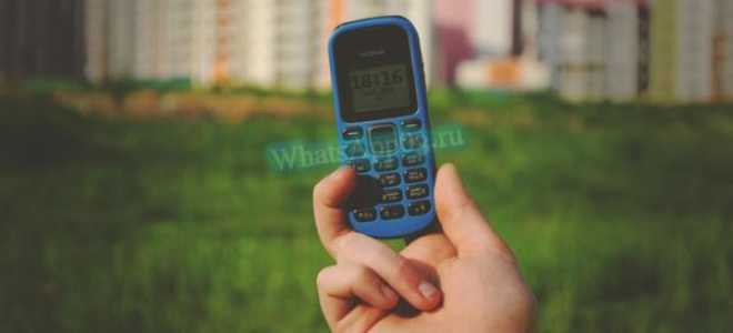 Есть ли кнопочные телефоны с WhatsApp