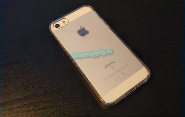 Logo Айфон на столе