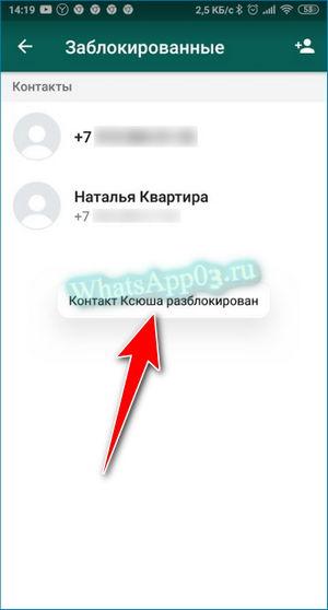 Оповещение в спаме