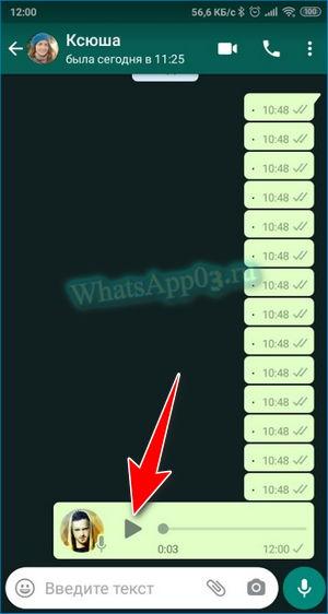 Отправленное SMS