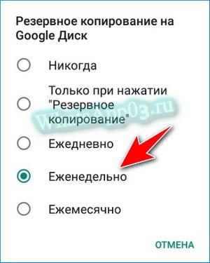 Выберите вариант