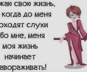 Для девушек 4