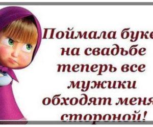Для девушек 5