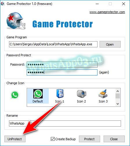 Как отменить пароль