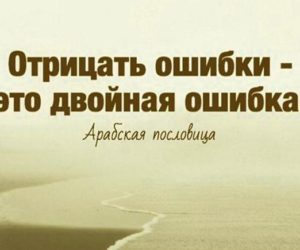 Жизнь 3