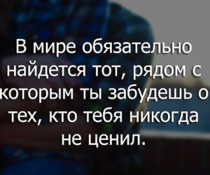 Жизнь 6
