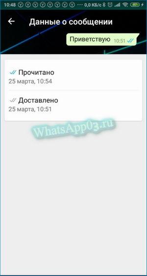 Информация об СМС