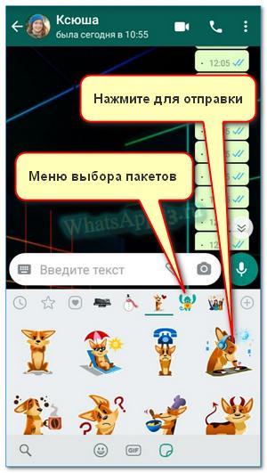 Как скинуть СМС